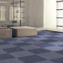heuga carpet tiles and contract carpet